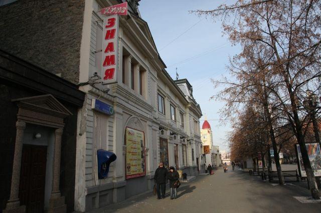 Кировка в Челябинске.