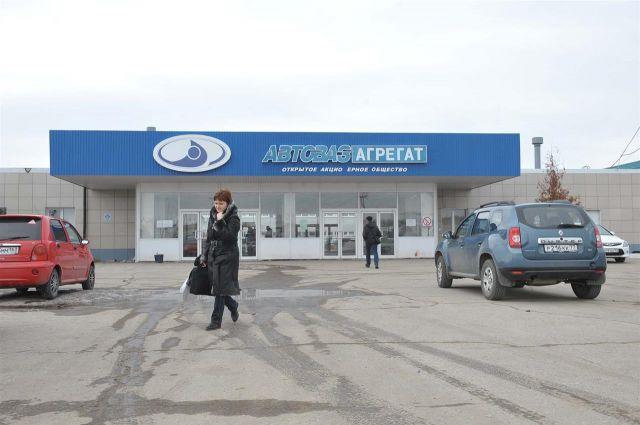 Наплощадях АвтоВАЗагрегата может появиться российско-швейцарское предприятие