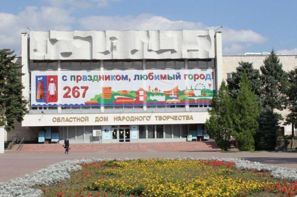 Ростов-на-Дону готовится отметить свой 267-й день рождения.