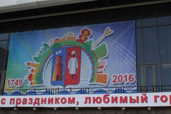 Сейчас Ростов-на-Дону – крупнейший город на юге Российской Федерации, административный центр Ростовской области и Южного федерального округа, а также город воинской славы.