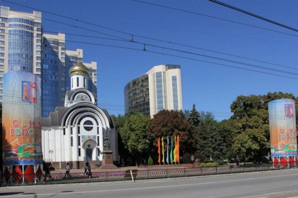 По традиции главные мероприятия Дня города пройдут на улице Большой Садовой и Театральной площади.