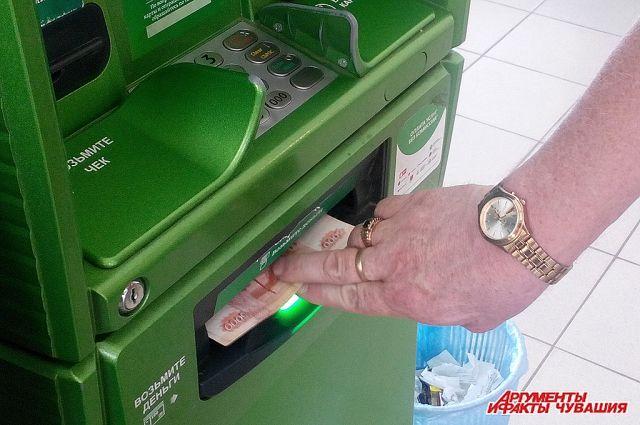 Похитили деньги с карт у клиентов крупного банка.