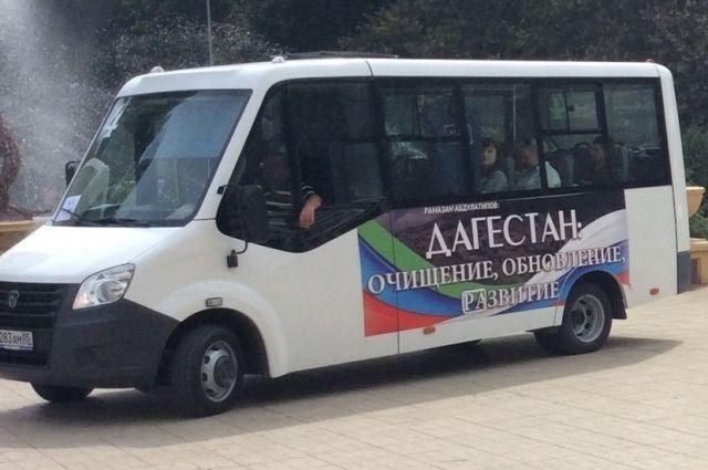 Стартовал агитационный десант «Наша партия— Дагестан»