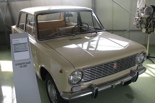 Первая серийная вазовская «копейка» до сих пор хранится в музее АвтоВАЗа.