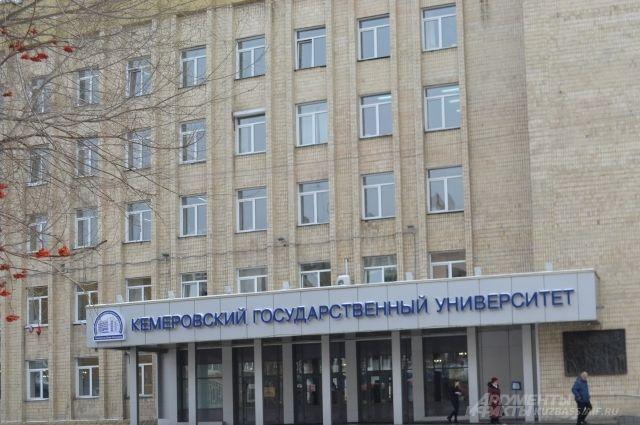Студентов-организаторов «голого посвящения» вКемГУ наказали