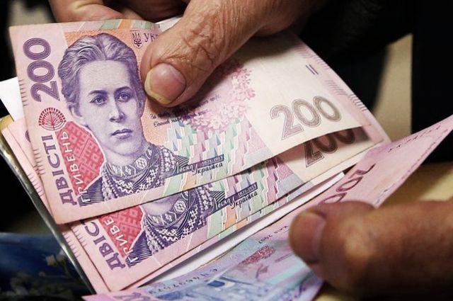 Заработной платы ипенсии вгосударстве Украина с1декабря возрастут на10 процентов