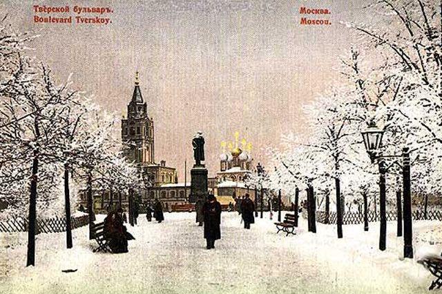 Тверской бульвар, начало XX века.