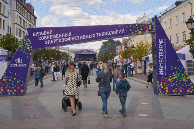 Фестиваль «Вместе ярче» обучил брянцев беречь природу иэнергию