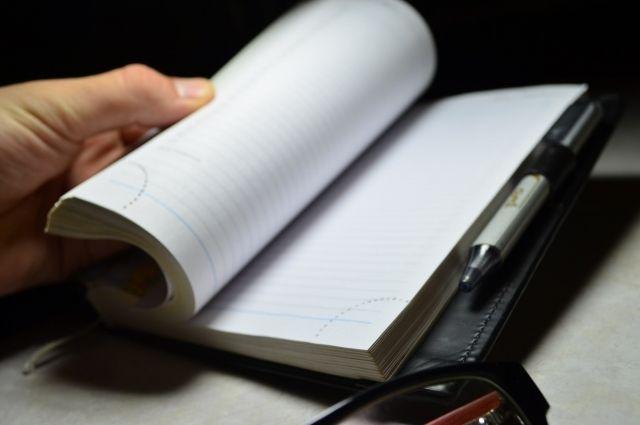 Стать участниками форума могут омичи в возрасте от 18 до 30 лет.