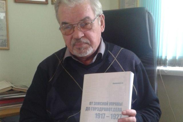 Заслуженный врач Российской Федерации, доктор медицинских наук Николай Алексеев.