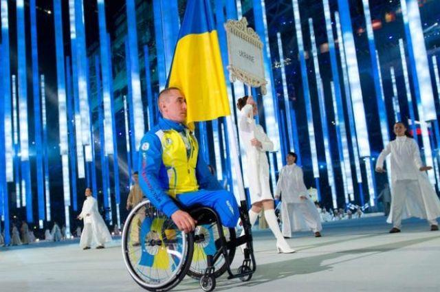 Украинские спортсмены выиграли 12 наград в5-й день Паралимпиады