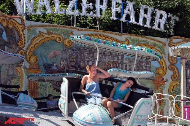 В парке отдыха Калининграда сорвалась кабинка аттракциона: пострадали двое.