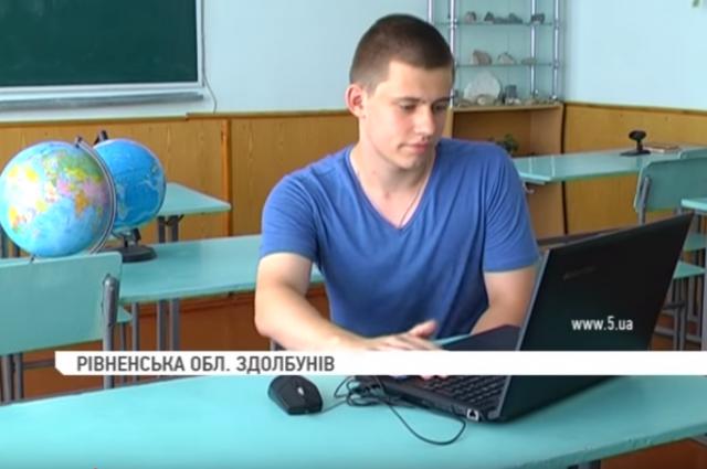 Максим Кипранишын