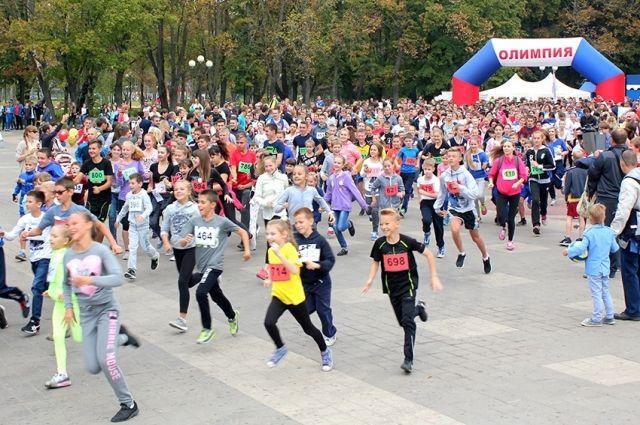 ВБелгороде прошел благотворительный марафон