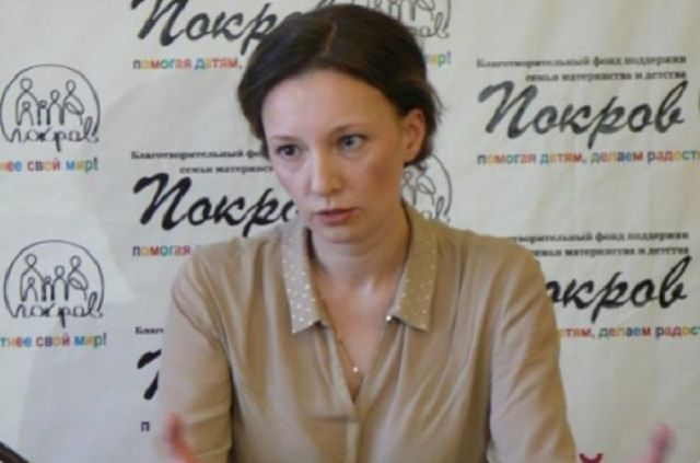 Анна Кузнецова много лет возглавляла в Пензе благотворительный фонд, помогавший женщинам и детям.