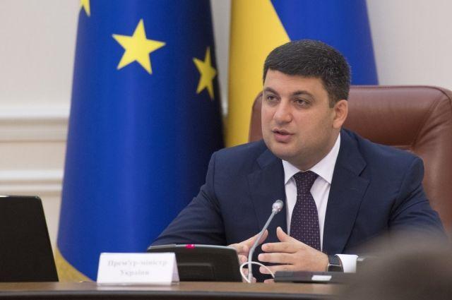 Гройсман запретил мэру Николаева переписываться вмобильном телефоне населекторном совещании