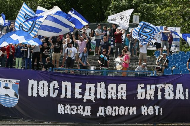 Тренеры футбольного клуба «Балтика» подали вотставку