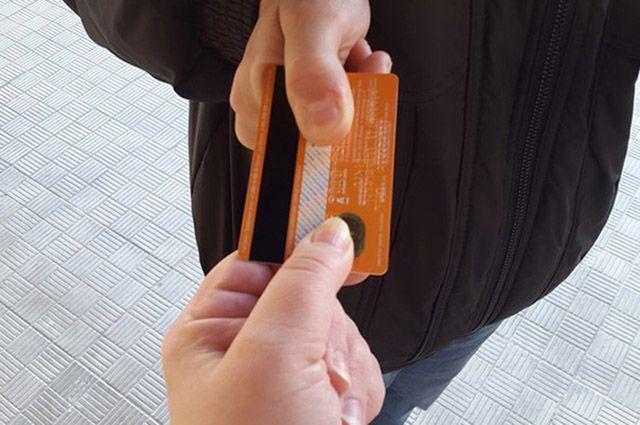 ВТюменских автобусах запустили тестовую оплату проезда банковской картой