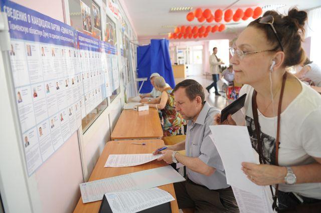 ВЦИОМ предсказывает явку навыборы в Государственную думу науровне 45%