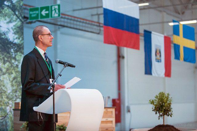 «Производство в Новгородской области — самое современное, партнёрство — самое крепкое», — говорит генеральный консул Эрик Хаммаршельд.