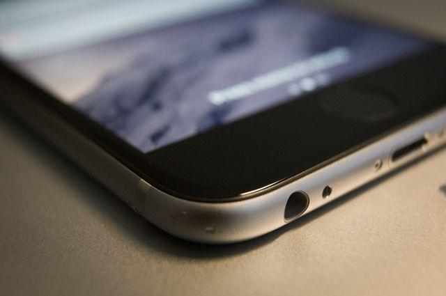 «ВКонтакте» возвратила функцию прослушивания музыки вприложение для iOS