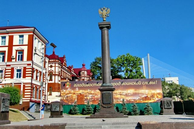 В 2010 году столица Приморья получила статус города воинской славы.