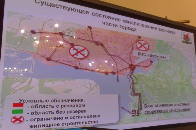 Канализационную станцию стоимостью 6,8 млрд руб. построят вКазани