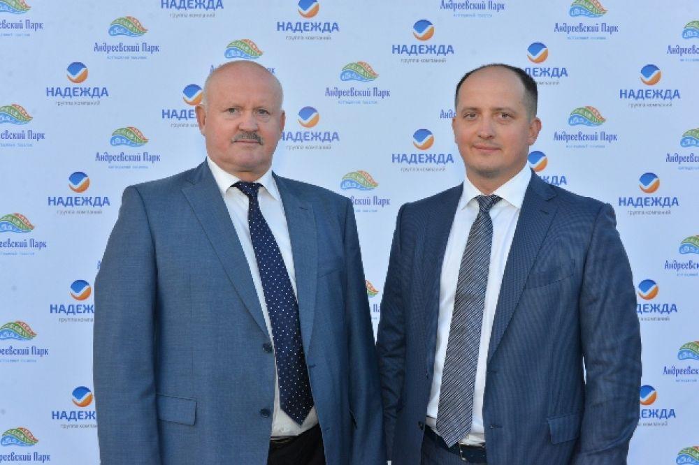 Генеральный директор компании «Надежда» Александр Гавричков и исполнительный директор Евгений Гавричков на торжественном открытии.