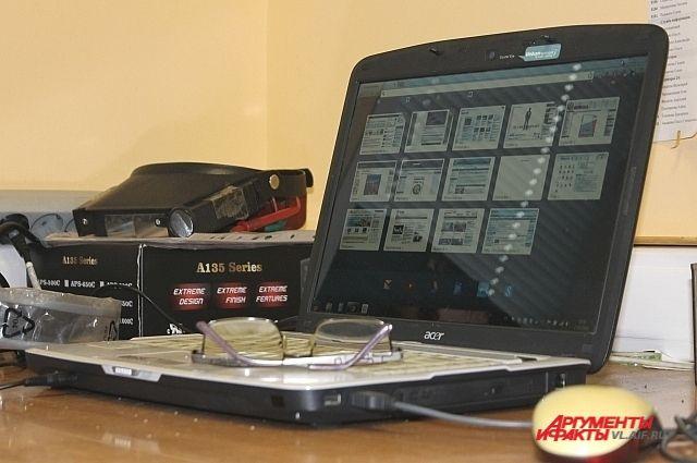 Телефон и ноутбук пропали у калининградки после свидания с 19-летним парнем.