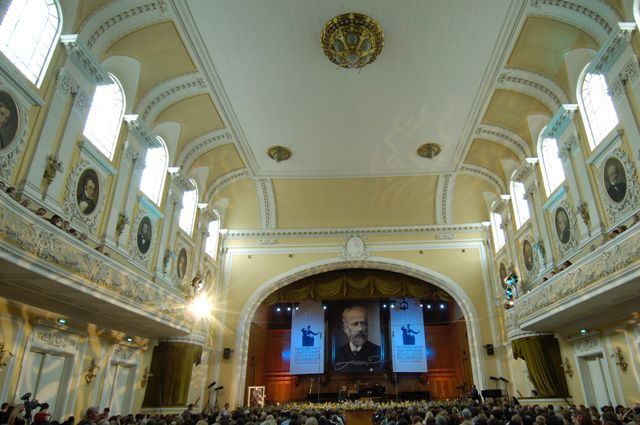 Большой зал Московской государственной консерватории.