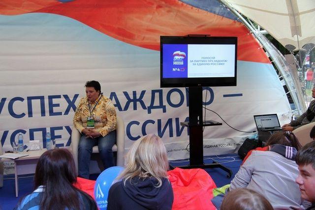 Елена Митина провела лекцию на тему: «Как занимать высокую должность и все успевать».