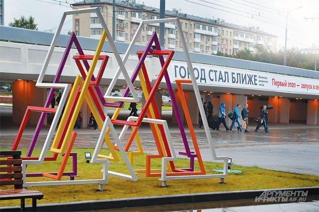 В мире давно и удачно работает тандем метро и ЖД. Теперь эта система заработала и в Москве.
