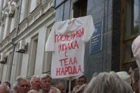 В 2008-м против переплаты за ЖКХ протестовали на пороге мэрии и облправительства. Теперь не протестуют, хотя дешевле не стало.