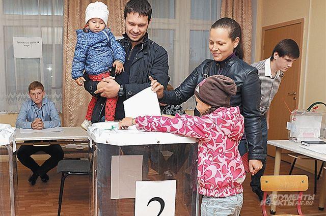 18 сентября - единый день голосования.