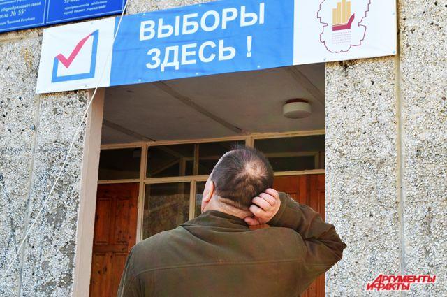 Москвичи смогут оформить подписку наизбирательных участках вдень выборов