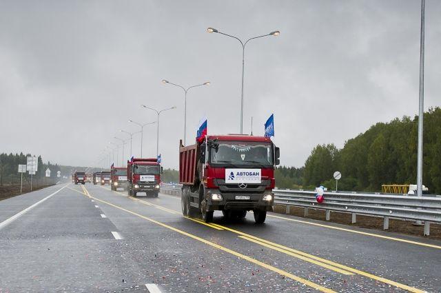 Участок дороги врайоне Бершети открыли для граждан Прикамья после реконструкции