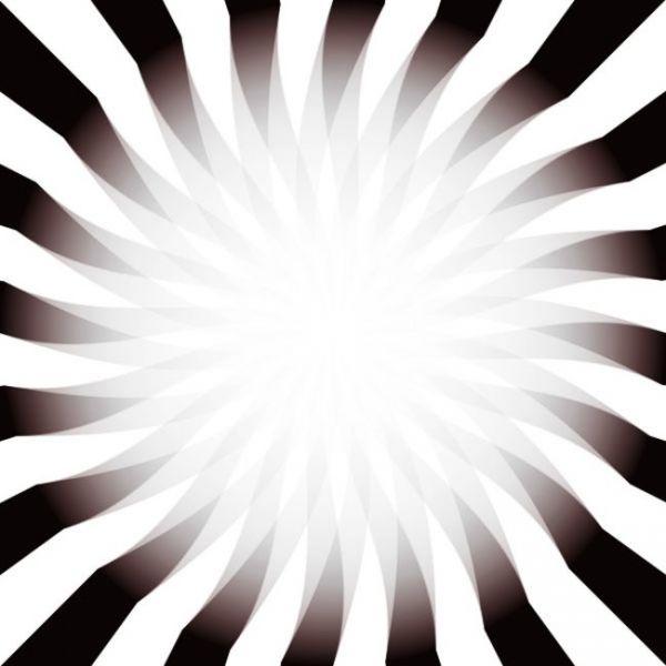 Постепенно приближайте глаза к монитору и увидите, что «свет» в середине будет становиться ярче. Двигайте обратно, и он снова станет слабым.