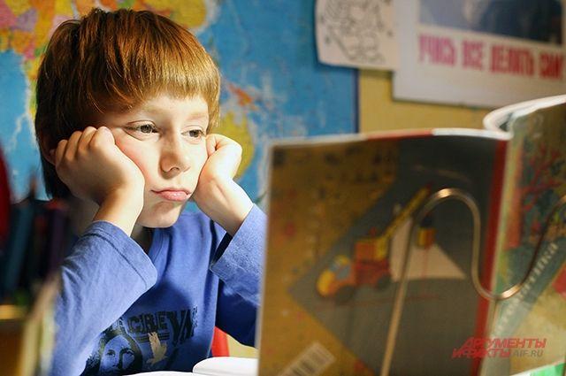 Домашнее задание - это работа детей, а не их родителей.