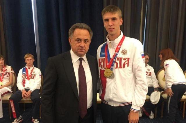 Виталий Мутко и Дмитрий Сафронов