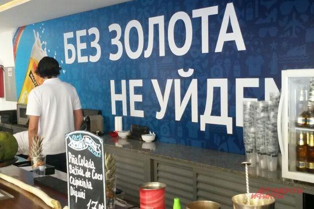 Красноярск посетят олимпийские легенды