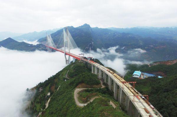 Мост Бэйпаньцзян.