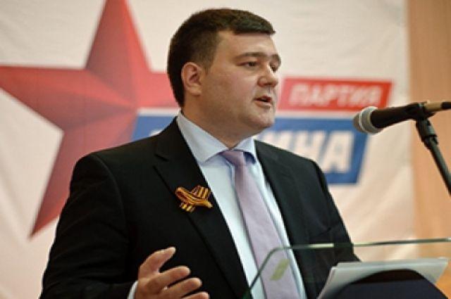 Фото с сайта партии