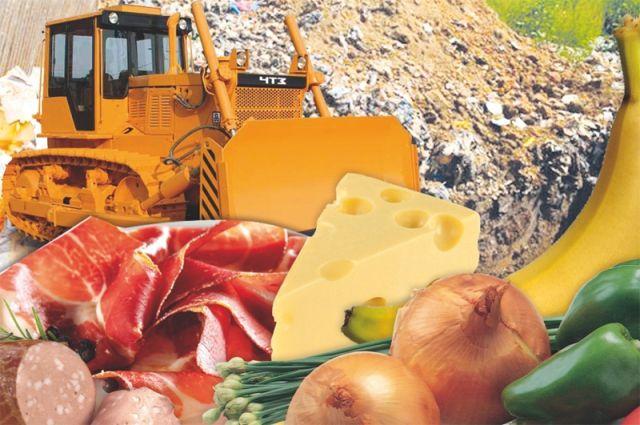 ВСамарской области уничтожили 52 тонны санкционной продукции