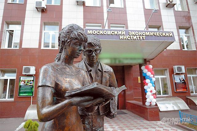 Фото полних голих девушек и студентов украини фото 266-1