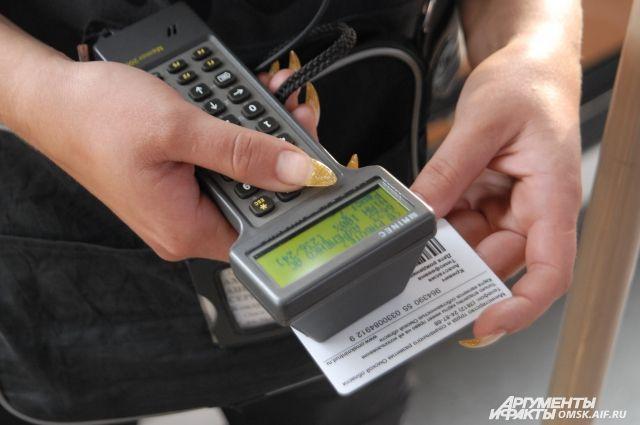 ВСамаре с20сентября будут торговать транспортные карты ввиде брелоков