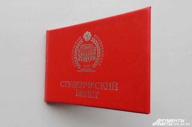 Алтайский университет финансового управления неполучил аккредитацию