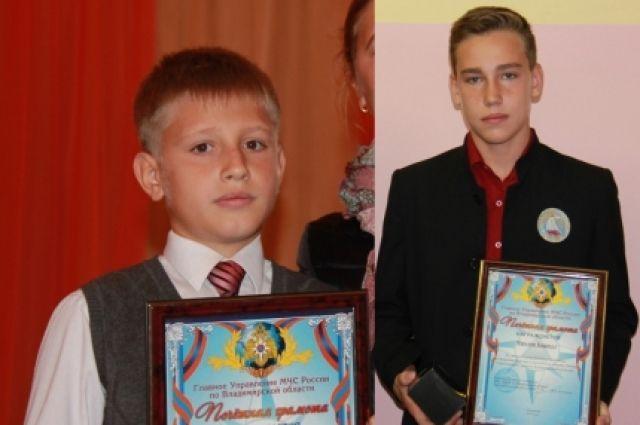 Настоящие мужчины! Двое школьников изНижегородской области спасли поселок от огромного пожара