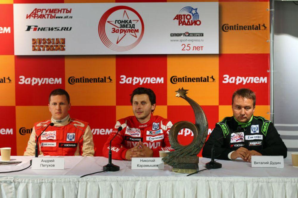 Победители гонки «За рулем».