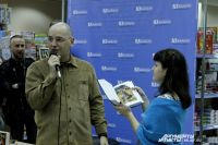 Ник Перумов с новой книгой.