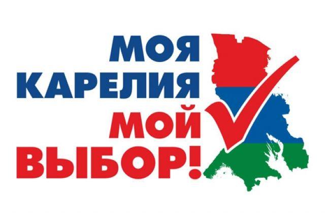 Голосование навыборах в Государственную думу началось в столице